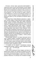 Влада и заговор Тьмы — фото, картинка — 14