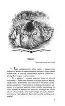 Влада и заговор Тьмы — фото, картинка — 3