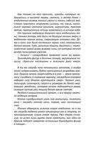 Влада и заговор Тьмы — фото, картинка — 4