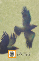 Краіна няздзейсненых мараў — фото, картинка — 1