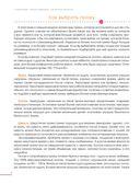 Амигуруми. Милые зверушки, связанные крючком — фото, картинка — 6