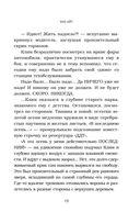 Перекресток (м) — фото, картинка — 11