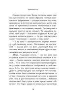 Перекресток (м) — фото, картинка — 12
