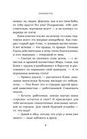 Перекресток (м) — фото, картинка — 6