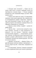 Перекресток (м) — фото, картинка — 8
