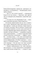 Перекресток (м) — фото, картинка — 9