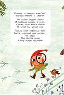 Зимняя сказка и другие стихи к праздникам — фото, картинка — 11