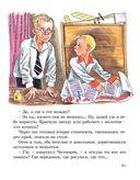 Смышленые дети — фото, картинка — 6