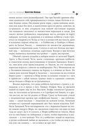 Властелин колец — фото, картинка — 15