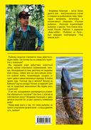 Четыре сезона рыболова — фото, картинка — 15