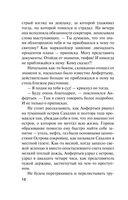 Смерть Анфертьева (м) — фото, картинка — 12