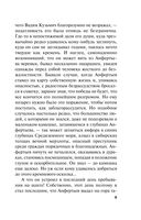 Смерть Анфертьева (м) — фото, картинка — 9