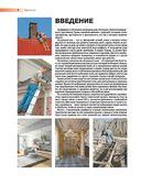 Строительство загородного дома — фото, картинка — 3