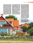 Строительство загородного дома — фото, картинка — 6