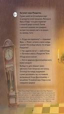 Щелкунчик. Балет-сказка Петра Ильича Чайковского (+ CD) — фото, картинка — 1