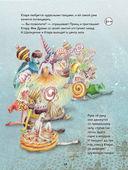 Щелкунчик. Балет-сказка Петра Ильича Чайковского (+ CD) — фото, картинка — 4