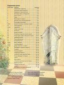 Щелкунчик. Балет-сказка Петра Ильича Чайковского (+ CD) — фото, картинка — 7