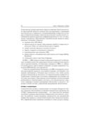 Стратегическое рыночное управление — фото, картинка — 12