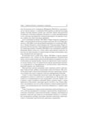 Стратегическое рыночное управление — фото, картинка — 7