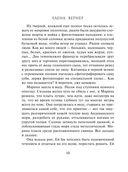 Три косточки тамаринда (м) — фото, картинка — 9