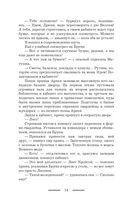 Золушки нашего Двора — фото, картинка — 14