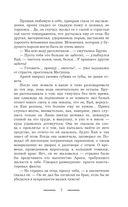 Золушки нашего Двора — фото, картинка — 7