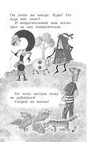 Аля, Кляксич и буква А — фото, картинка — 10