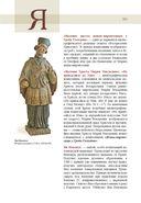 Религиозное изобразительное искусство Беларуси — фото, картинка — 12