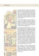 Религиозное изобразительное искусство Беларуси — фото, картинка — 4