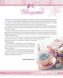 Текстильные куклы. Французская коллекция. Мастер-классы и выкройки — фото, картинка — 3