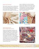 Текстильные куклы. Французская коллекция. Мастер-классы и выкройки — фото, картинка — 7