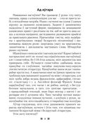 Беларуская мова і літаратура. Алімпіяды. 7-8 класы — фото, картинка — 1