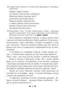 Беларуская мова і літаратура. Алімпіяды. 7-8 класы — фото, картинка — 3