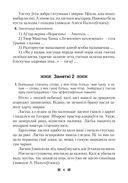 Беларуская мова і літаратура. Алімпіяды. 7-8 класы — фото, картинка — 4