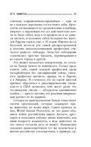 Злые мифы о России. Что о нас говорят на Западе? (м) — фото, картинка — 12