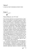 Мадам Пикассо (м) — фото, картинка — 6