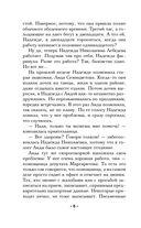 Зеркало Вельзевула — фото, картинка — 5