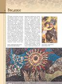 Кельтские мифы и легенды — фото, картинка — 3