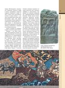Кельтские мифы и легенды — фото, картинка — 4