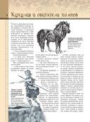 Кельтские мифы и легенды — фото, картинка — 5