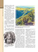 Кельтские мифы и легенды — фото, картинка — 7