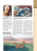 Кельтские мифы и легенды — фото, картинка — 8