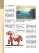 Кельтские мифы и легенды — фото, картинка — 9