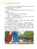Дядя Фёдор, пёс и кот — фото, картинка — 10