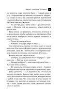 Амулет снежного человека (м) — фото, картинка — 13