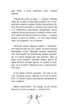 Записки реаниматолога — фото, картинка — 12