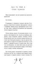 Записки реаниматолога — фото, картинка — 5