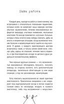 Записки реаниматолога — фото, картинка — 7