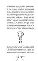 Записки реаниматолога — фото, картинка — 8
