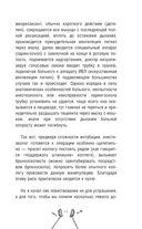 Записки реаниматолога — фото, картинка — 9